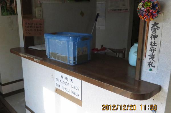 1ab20121220_0.jpg