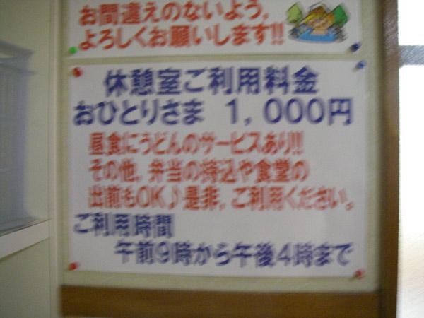 2abc20121222_1.jpg