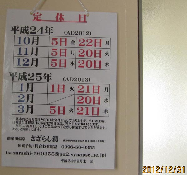 2abcd20121231_3.jpg