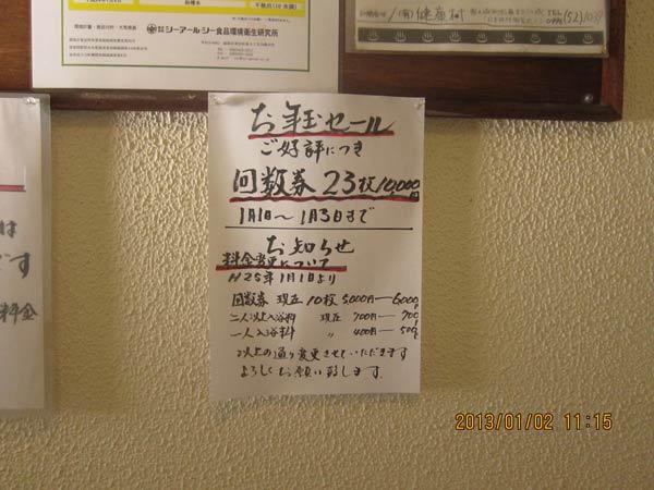 a20130102_0.jpg