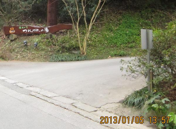 c20130105_0.jpg