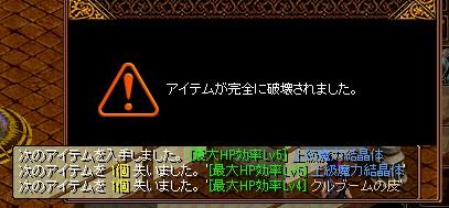 RedStone 14.01.02[01]