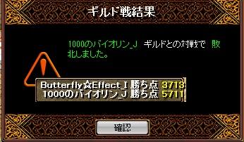 RedStone 14.01.14[01]