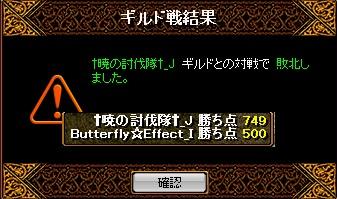 RedStone 14.01.19[00]