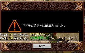 RedStone 14.02.05[02]