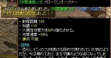 RedStone 14.02.05[00]