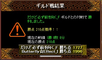 RedStone 14.02.06[01]