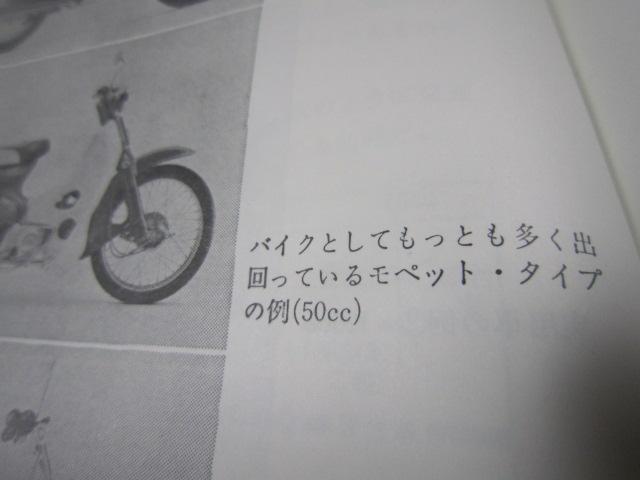 IMG_8219.jpg