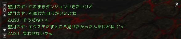 20120706a.png
