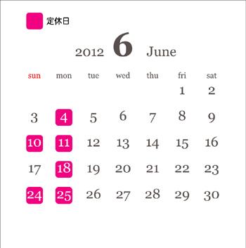 201206カレンダー