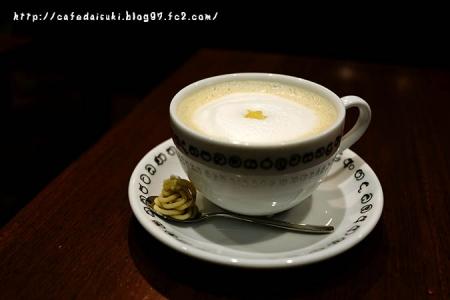 chai break◇和栗のチャイ