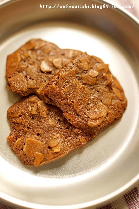 クッキーのおみせ クル◇アーモンド