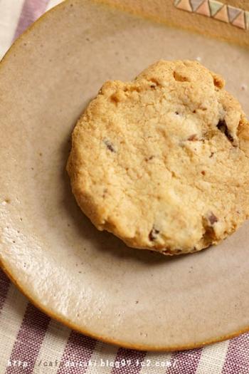 クッキーのおみせ クル◇チョコナッツキャメリカン