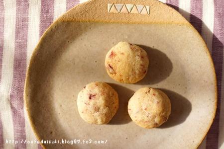 クッキーのおみせ クル◇クランベリークッキー