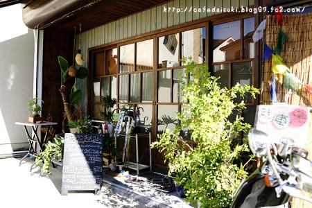ヒドリ食堂◇外観