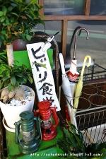 ヒドリ食堂◇看板
