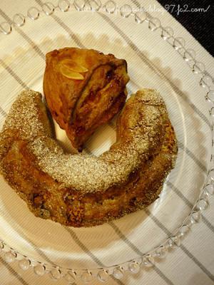 La boulangerie Quignon◇ゆずハニースコーン