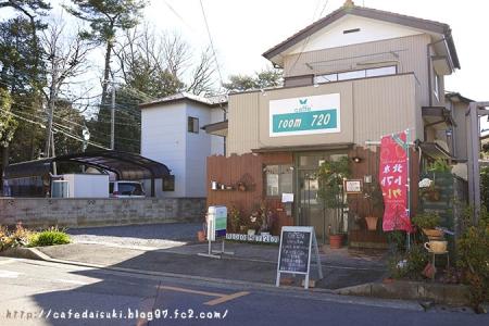 caffe' room 720◇外観