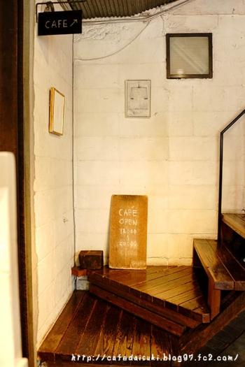1988 CAFE SHOZO◇1階店内