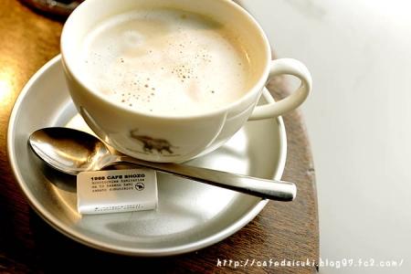1988 CAFE SHOZO◇ミルクティー