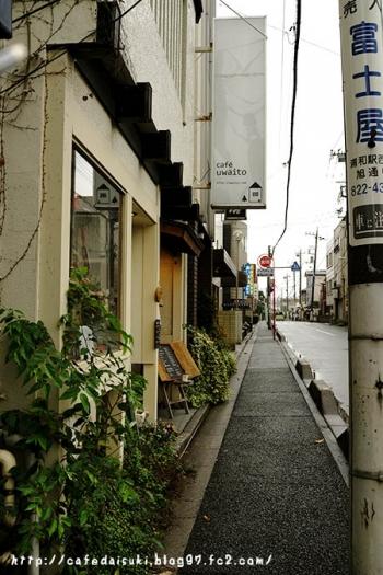 Cafe uwaito◇外観