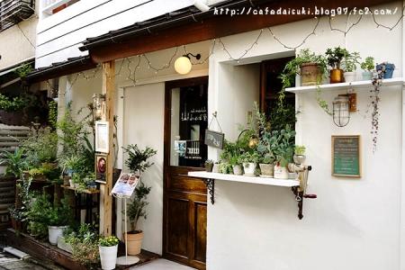 カフェ・わかば堂◇外観