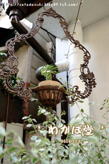 カフェ・わかば堂◇店外