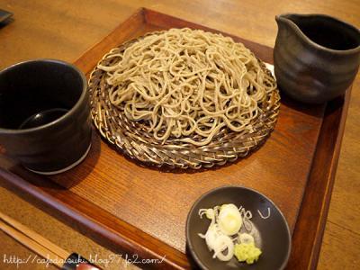 Soba de cafe yuan(愉庵)◇玄そば(十割)