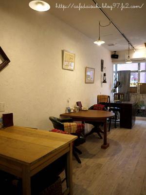 Soba de cafe yuan(愉庵)◇店内