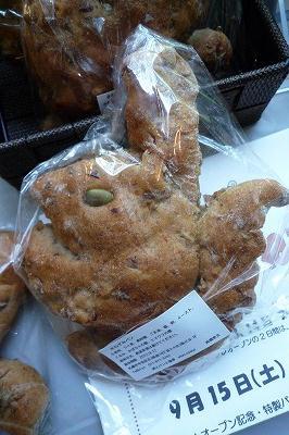 きねずみパン
