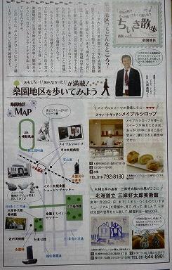20121129.jpg