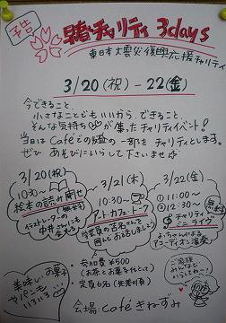20130302 (9)