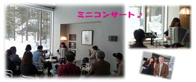 201303チャリティ_コンサート