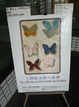 20130410 (13)
