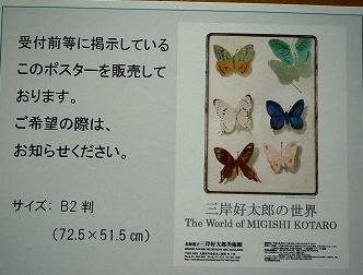 20130418 (2)