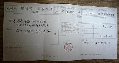 20130520 (5)