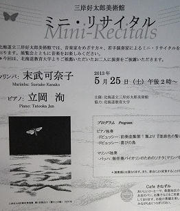 20130520 (3)