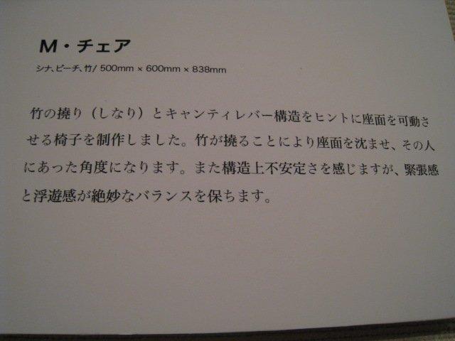 130220__0009.jpg