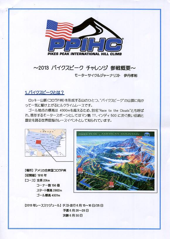 ppihc_2013_01.jpg