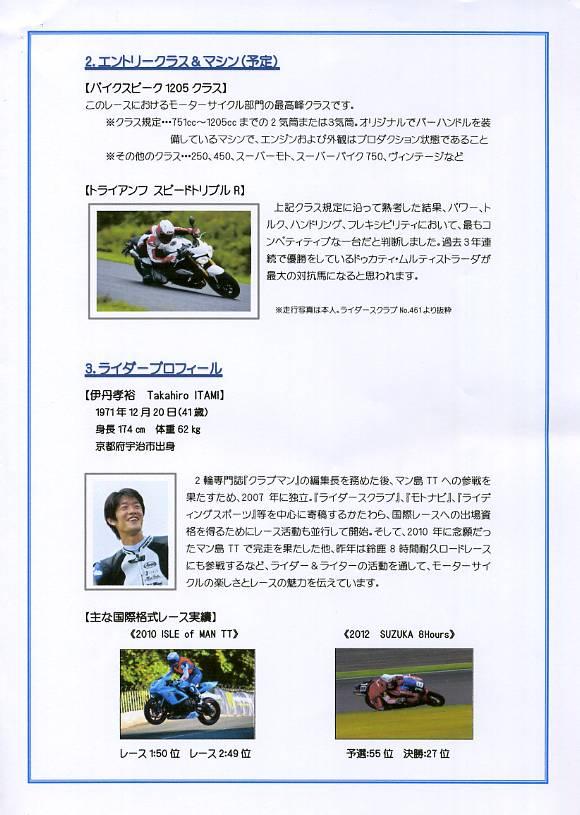 ppihc_2013_02.jpg