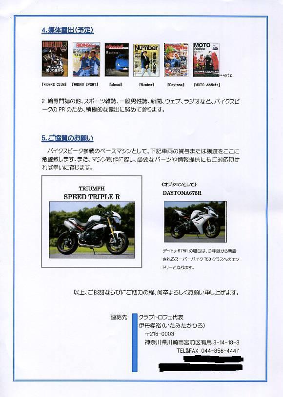ppihc_2013_04.jpg