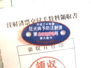 DSCF0225_20120602130909.jpg