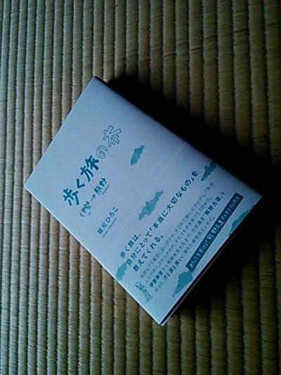 NCM_0038.jpg
