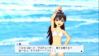 サーフィン中らしいです