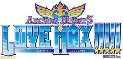 LOVEMAX!!!!!