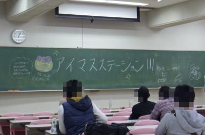黒板にはこんな文字が