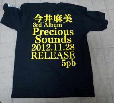 PS宣伝Tシャツ
