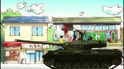 じょしらく戦車