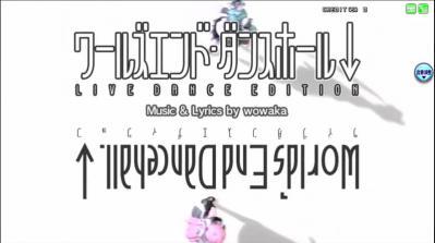 ワールズエンド・ダンスホール -Live Dance Edition-