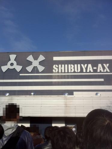 3回目の渋谷AX